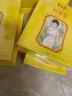 碧生源牌常菁茶(原減肥茶)京東定制量販裝(2.5g*60袋*2盒+2.5g*15袋) 實拍圖