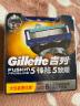 吉列Gillette手動剃須刀刮胡刀刀片吉利非電動鋒隱致順(6刀頭)(此商品不含刀架) 實拍圖