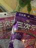 三次元 彩虹系列口罩 紫色5片裝 防PM2.5 防霧霾 一次性 輕薄防塵口罩 實拍圖