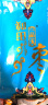 一品玉 休閑零食 蜜餞果干 新疆特產 大棗 和田大紅棗四星218g/袋 實拍圖