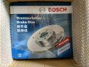 博世(BOSCH)剎車盤前盤帶涂層0986T16637(雪佛蘭科魯茲1.5/1.6 歐寶雅特 1.4)廠商直送 實拍圖