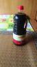 李錦記 醬油 錦珍生抽 味鮮涼拌蘸點 1.65L  實拍圖