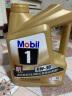 美孚(Mobil)金裝美孚1號 FS 0W-30 全合成機油潤滑油 SL級 4L 汽車用品 實拍圖