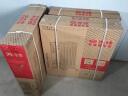 先鋒(Singfun)取暖器 電暖器 電暖氣片家用 13片全屋速暖電熱油汀 靜音節能 烘衣加濕DYT-Z2 實拍圖