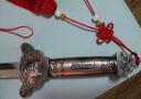 太極伸縮劍全金屬不銹鋼健身折疊表演道具太極劍收縮男女晨練劍 紅銅色 實拍圖