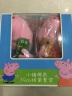 小豬佩奇Peppa Pig正版粉紅豬小妹佩佩豬喬治2只裝禮盒毛絨玩具(佩佩19cm+喬治19cm) 實拍圖