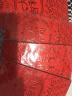 晟旎尚品 紅包 利是封 節慶婚慶用品 結婚開業祝賀 喬遷 隨份子 大吉大利燙金字 千百元大紅包 6個裝 實拍圖