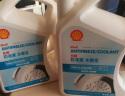 殼牌 (Shell) 長效冷卻防凍液水箱寶LL-OAT AF/Cool -30℃ 4L 汽車用品 實拍圖