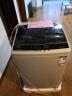 TCL 7公斤 全自動波輪洗衣機 一鍵脫水 24小時預約(寶石黑) XQB70-36SP 實拍圖