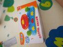 澳貝(AUBY)益智玩具兒童嬰兒寶寶快樂方向盤仿真模擬汽車駕駛 男孩女孩玩具463416DS 實拍圖