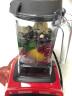 维他密斯(Vitamix)破壁机料理机多功能厨房搅拌机绞肉机辅食机榨汁机豆浆机果汁机 E310(红)VM0198