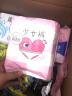 花王樂而雅(laurier)零觸感特薄特長日用護翼型衛生巾25cm 8片(新老包裝隨機發放) 實拍圖