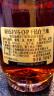 軒尼詩(Hennessy)洋酒 VSOP干邑白蘭地 500ml 實拍圖