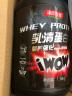 湯臣倍健 乳清蛋白粉營養強化固體飲料1360g(香草味)3磅 營養健身增肌粉蛋白質粉 實拍圖