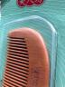 美人坊 天然桃木梳子 養發梳防靜電 WT0809 實拍圖