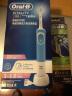 歐樂B(Oralb)電動牙刷 成人2D聲波震動(自帶刷頭*2)清新藍 D100 博朗精工 實拍圖