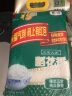 福臨門 稻花香 五常大米 中糧出品 大米 5KG 實拍圖