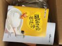 小熊(Bear)米酒酸奶機 家用全自動蜜罐陶瓷內膽 微電腦定時 SNJ-530 實拍圖