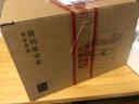 京東京造 簡約紙巾盒 創意北歐家用楠竹多功能收納客廳茶幾竹木質餐巾抽紙盒帶多功能收納 內置自由分格 實拍圖