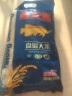 金龍魚 東北大米 蟹稻共生 盤錦大米5KG 實拍圖
