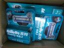 吉列Gillette手動剃須刀刮胡刀刀片吉利 鋒速3(2刀頭)(新老包裝隨機發貨,此商品不含刀架) 實拍圖