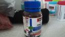 澳洲進口 Swisse 兒童益生菌片 40片/瓶  肚肚健康 實拍圖