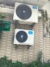 美的(Midea)大1匹 變頻空調掛機 智弧家用掛機智能空調 舒適靜音 KFR-26GW/WDBN8A3@ 實拍圖