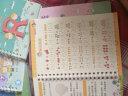【16本內容】兒童字帖幼兒園小學學前學寫數字拼音字母筆畫筆順畫畫唐詩3-8歲硬筆書法臨摹凹槽練字帖 兒童啟蒙12本套裝 實拍圖