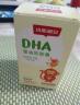 小斯利安 美國原裝進口 藻油DHA嬰幼兒 兒童型 90粒裝 實拍圖