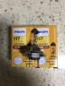 飛利浦(PHILIPS)小太陽超值型石英燈H7-12972PR汽車燈泡大燈近光燈遠光燈鹵素燈 單支裝 實拍圖
