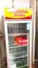 澳柯瑪(AUCMA)237升 立式家用商用單門展示柜  冷藏保鮮啤酒柜 飲料冷飲玻璃門陳列柜   SC-237(NE) 實拍圖
