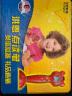 洪恩 點讀筆TTP-518/TTP-618禮品盒套裝1-3-6歲寶寶早教啟蒙學習益智玩具 洪恩點讀筆禮品套裝E款英語必備16G 實拍圖