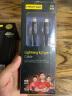 品勝 蘋果PD快充數據線18W USB-C/Type-C轉Lightning充電器線閃充手機轉接頭 適用iPhoneXsMax/XR/8P黑色 實拍圖