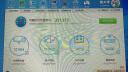 山澤(SAMZHE)超五類網線 CAT5e類高速百兆網線 1米 工程/寬帶電腦家用連接跳線 成品網線 黑色 SH-1010 實拍圖