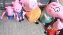 小豬佩奇(Peppa Pig)毛絨玩具抱枕公仔男孩女孩布娃娃玩偶系列 小號套裝19cm+30cm 實拍圖