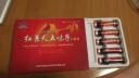 貢尖梅朵牌 紅景天五味子口服液 提高缺氧耐受力 10支/盒*1盒 實拍圖