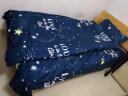 羅朋家紡 學生宿舍單人上下鋪床單被套三件套被子被褥套裝床上用品套件 0.9m1.2米床六件套 夜空love 0.9-1.2床通用(三件套/被套150x200) 實拍圖