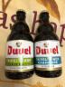 督威啤酒/Duvel 督威/三花啤酒 比利時原瓶原裝進口精釀 修道院啤酒 330ml瓶裝 三花限量版 克什米爾 12支整箱 實拍圖