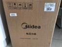 美的(Midea)電壓力鍋 圓灶釜內膽球形設計 可開蓋煮YL50Easy202家用雙膽高壓鍋 實拍圖