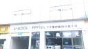 ??屉[形車衣 全車身汽車漆面保護膜 車衣膜透明TPU 全國包貼包施工 防刮防刮蹭 提高亮度車衣膜 全車套裝【轎車車型】 實拍圖
