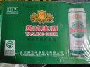 燕京啤酒 11度 精品啤酒500ml*12聽整箱裝 清香啤酒花口感清爽 實拍圖