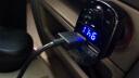 方正(iFound)車載mp3汽車藍牙播放器 車載充電器快充 u盤點煙器usb一拖二FM發射 無損音樂 FZ-22 實拍圖