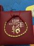 紅色年輪 生日禮物999足金轉運珠黃金手鏈 男女 路路通轉運珠本命年紅繩黑繩手鏈腳鏈情侶款情人節禮物 【款式一】紅繩款 約0.10g*18顆    總金重約1.80g 實拍圖
