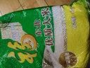 福臨門 東北大米 優質東北 中糧出品 4kg(新老包裝更替) 實拍圖