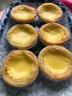 俏儂 牛油蛋撻皮 1020g 51個裝烘焙食材 蛋撻烘焙原料 實拍圖