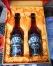 廣譽遠 龜齡集酒500ml*2 濃情禮盒 養生保健酒 延緩衰老、抗疲勞 實拍圖