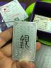 """天鑫洋 工藝銀條 足銀""""貴""""字投資銀條100克 實拍圖"""