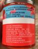北京同仁堂 紅景天膠囊48g(400mg/粒*120粒)提高缺氧耐受力 耐缺氧  紅景天 實拍圖