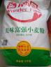 香滿園 面粉 中筋面粉 美味富強小麥粉 5kg 家用 包子餃子饅頭餅手搟面 實拍圖