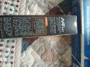 杰威爾男士清透質感BB霜(自然色)50g(bb霜 面霜乳液 隔離霜 補水保濕 遮瑕) 實拍圖